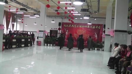 王寒燕2020年联欢晚会