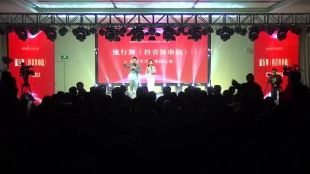 高邮市水投集团2020迎春文艺汇演