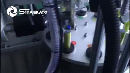 牙膏、洗面奶灌装封尾机操作视频【新浪爱拓机械】