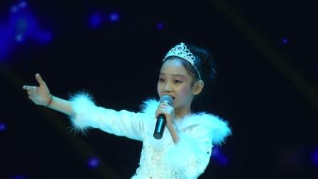 227号、郭雅鑫、独唱《你笑起来真好看》 、选送单位:歌声与微笑声乐学校、指导老师:廖微、郭雅新