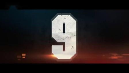 【游民星空】《绝地战警3》新年快乐版预告片