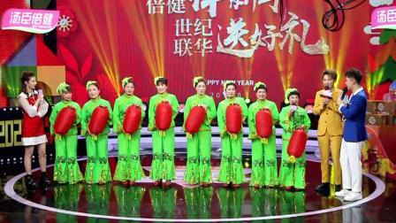 2019年12月30日—浙江民生休闲频道2020跨年晚会录制