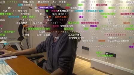 2019年12月31日 跨年夜 直播录像 (带弹幕)