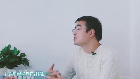 BIMBOX孙彬对话柏慕联创胡林:BIM赌客
