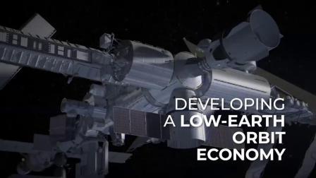 NASA 2020- Are You Ready.mp4