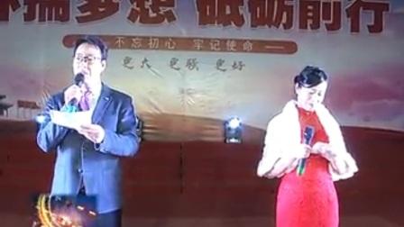 """行唐新闻:行唐县职教中心举行""""怀揣梦想、砥砺前行""""2020元旦联欢晚会"""