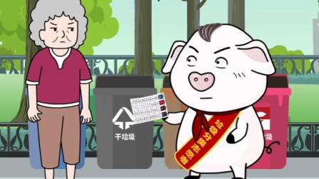 猪屁登:好吧奶奶,让你扳回了一局!屁登也算是为垃圾分类做贡献了
