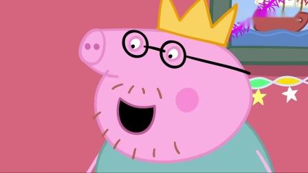 小猪佩奇佩奇实在太激动了,才三点就醒了,还在床上玩泡泡水