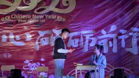 南渡中学2020年迎新年联欢晚会(实况)