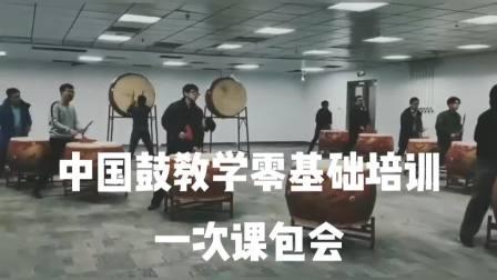 中国鼓舞培训教学年会节目编排水鼓舞教学中国龙视频素材