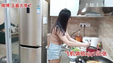 小小玉酱 名人担保转载录像联系200105 (2)