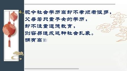 现场开示精华语录-阿伯的话108.11.10/17 (中)