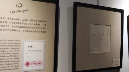 上海石库门屋里厢博物馆(六)