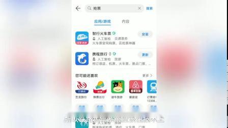 """【中消协专家律师:,但于法无据】有说法称""""12306是中国爬虫光顾次数最多的网站""""。据不完全统计,目前抢票软件平台近60家,且多包含有抢速包"""