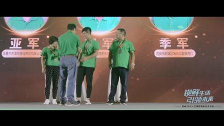 资阳喜洋洋策划企业活动系列——2019安井食品