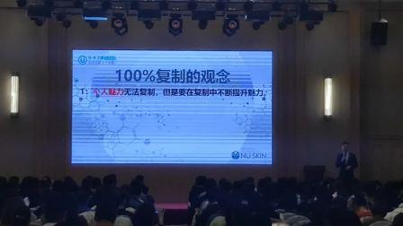 20200106苏州杨海峰老师分享
