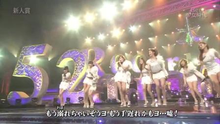 韩国少女时代组合 GEE