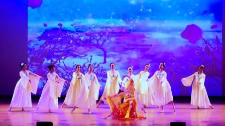 2020 梁坤钿舞蹈中心成立 10 周年演出