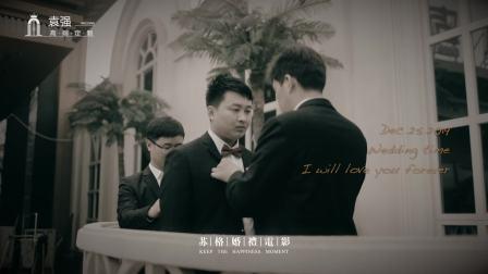 袁强12.25 美居酒店预告