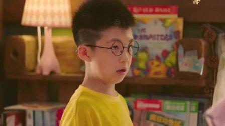 安多的望远镜里有什么?小伙伴们想看对面的粉色小鸟 树屋童话中国版 第一季 3 快剪  0108164807