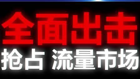 2020好莱客经销商峰会,一起期待!