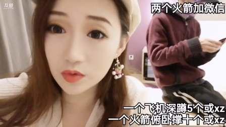 斗鱼-梦蝶小公举丶_2019-11-13-1609今天面基上上上上周日榜一