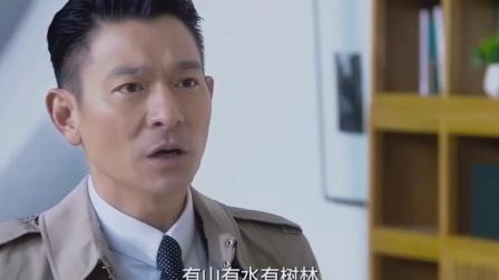 盘点影视剧中在线K歌,粤语版松花江上,可还行!