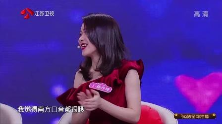 我在台湾帅气男神现场浪漫告白,清华女学霸大胆追求自己的爱情理想截了一段小视频
