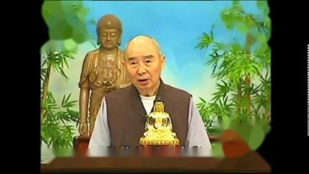 净空老法师佛学答问精选:如何将在念佛堂的功夫运用在日常生活中?