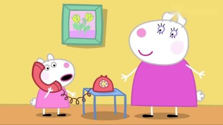 小猪佩奇官方:佩奇和小羊苏西玩纸牌游戏,真是好朋友呢!