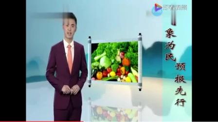 2017年4月25日柳州天气预报