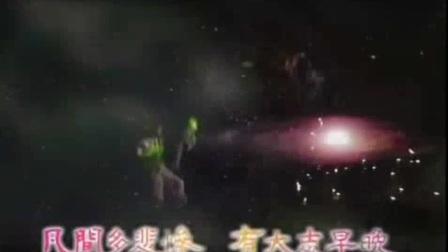 天子寻龙主提曲—甄妮