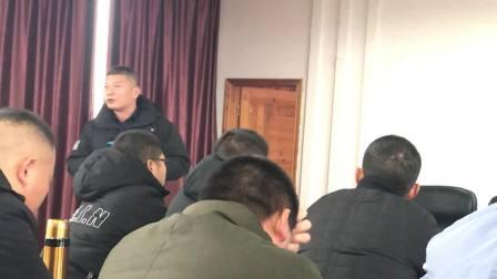 20200109潜江市楚梅兰小龙虾养殖专业合作社,组织社员参加青蛙养殖技术培训;2