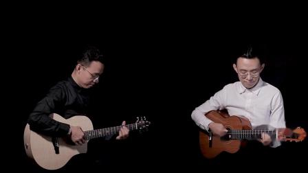 吉他版《风雨无阻》