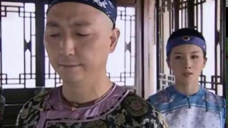 李卫当官2(第08集)[高清]_标清