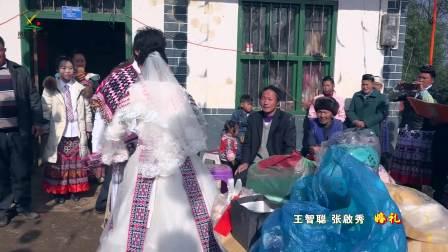 王智聪 张啟秀  婚礼第二集