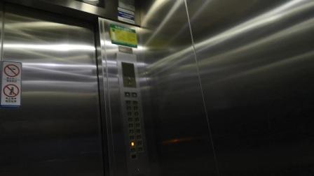 特区报社大厦电梯