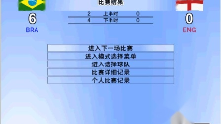 2020_01_12_05_55_18