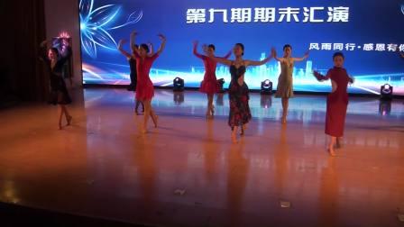 新乡职业技术学院体育舞蹈专业第九期期末汇演