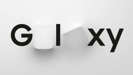 2020三星Galaxy全球新品发布会预热视频 15s
