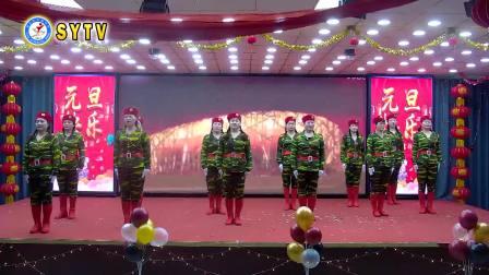 新乐市实验学校2020年教师庆元旦联欢会
