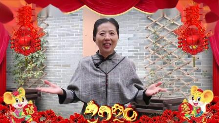 20200113锦堂职高新年祝福花絮改