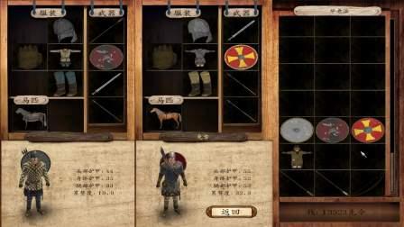 【毕老湿】骑马与砍杀第八季维京重铸版55