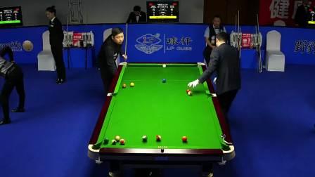 2020秦皇岛银行·乔氏杯第八届中式台球国际大师赛全球总决赛 石汉青vs史伟达