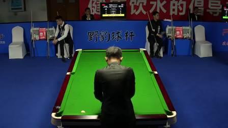 2020秦皇岛银行·乔氏杯第八届中式台球国际大师赛全球总决赛 赵汝亮vs约翰·楚阿