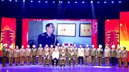 2020丹东首届老年春晚《完整版》
