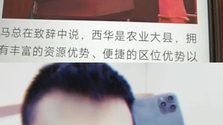 CCTV27啵啵蛋频道新ID(2019.10.24至今)