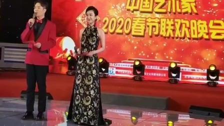 中国艺术家2020春节联欢晚会【江改银报道】
