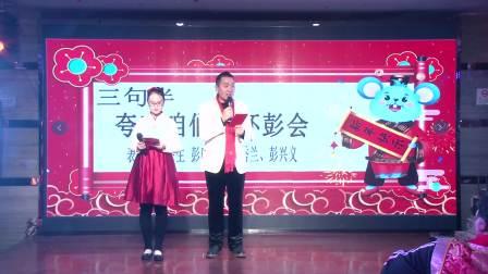 2020年市怀柔区满族彭祖文化促进会年会