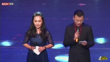 2019楚雄州少儿才艺大赛全州总决赛